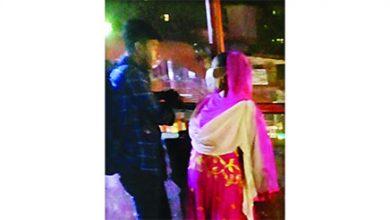 Photo of নিশি রানীদের 'হাট'