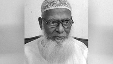 Photo of ঢাকা কলেজের সাবেক অধ্যক্ষ অধ্যাপক মো. নূরুল হক আর নেই