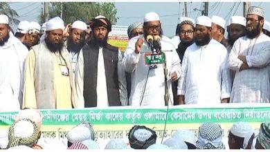 Photo of মাহফিলে বক্তাকে মারধর: নোয়াখালীতে কাদের মির্জার বিরুদ্ধে হেফাজতের বিক্ষোভ