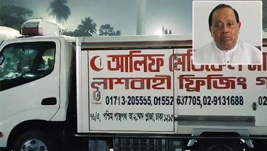 Photo of দেশের মাটিতে মওদুদ আহমদের মরদেহ