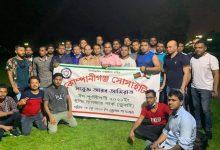 Photo of সংযুক্ত আরব আমিরাতে কোম্পানীগঞ্জ সোসাইটির উদ্যোগে ঈদপূর্ণমিলনী অনুষ্ঠিত