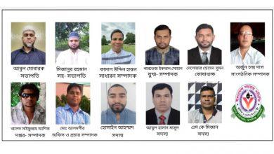 Photo of ইয়ংমেন্স সমবায় সমিতির পরিচালনা কমিটি গঠিত হয়েছে